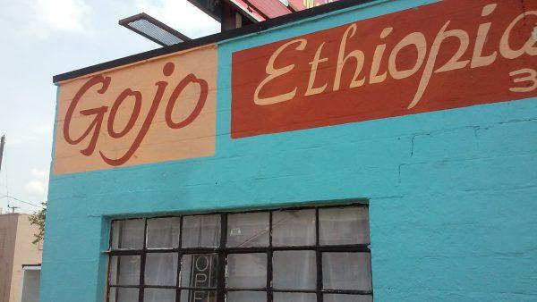 Gojo Ethiopian Cafe